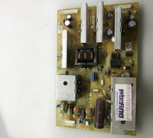 DPS-280RP, BEKO, ARÇELİK POWER BOARD